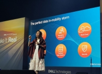 Dell Technologies Forum 2018 - Patricia Florissi, VP & Global CTO di Dell EMC