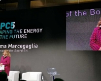 Emma Marcegaglia, Chairman of the Board di Eni