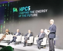 Presentazione HPC5 al Green Data Center di Eni