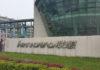 Sede Lenovo a Pechino