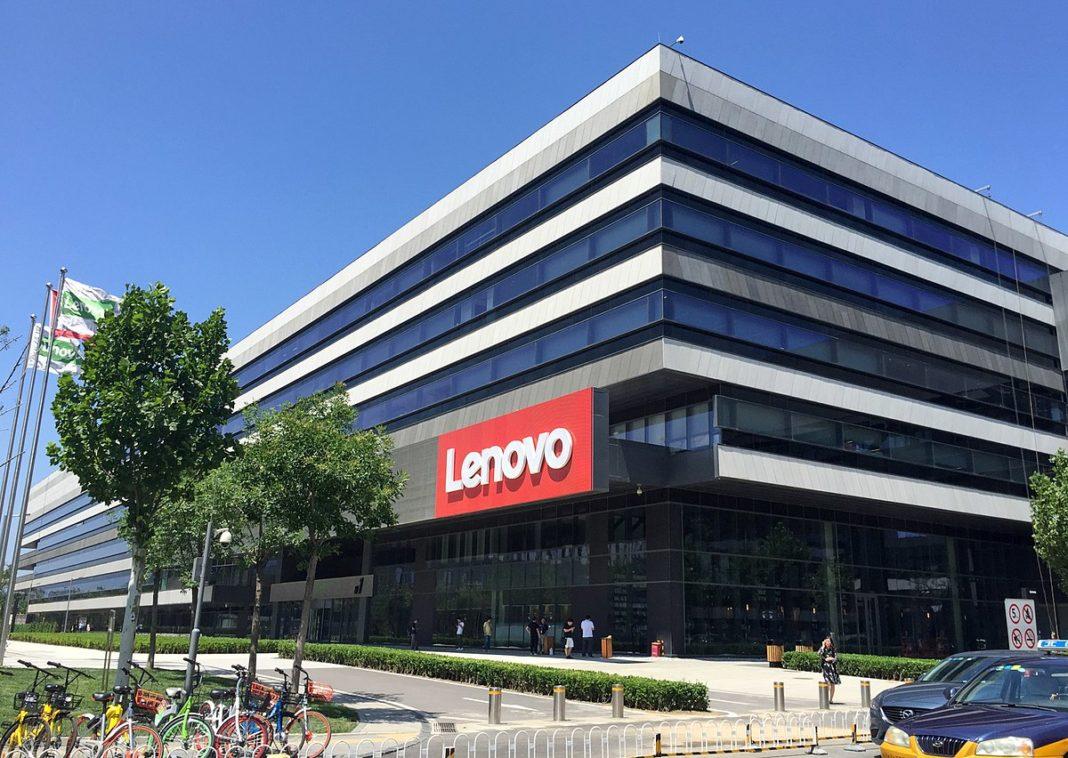 Lenovo headquarters