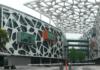 Alibaba Group Quartier Generale