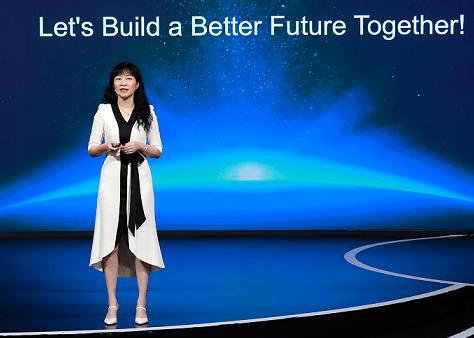 Catherine Chen, senior vice president e direttore del board Huawei